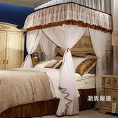 一件免運-蚊帳U型蚊帳1.8m床釣魚竿伸縮支架雙人1.5米家用加密加厚公主落地宮廷xw
