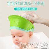 浴帽 寶寶洗髪帽兒童洗頭帽浴帽防水護耳帽小孩加大可調節洗澡神器1-6 寶貝計畫