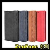 【萌萌噠】ASUS Zenfone 8 (ZS590KS) 復古紋商務款 錢包式側翻皮套 可插卡磁吸 全包軟殼 手機套