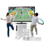 健身運動電視互動感應體感游戲機 IGO