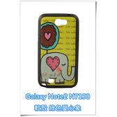 三星 Samsung Galaxy Note 2 N7100 手機殼 軟殼 保護套 愛心大象