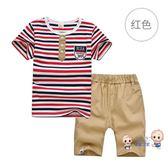 運動套裝 男童短袖套裝2019夏季新款韓版中大兒童裝夏裝運動兩件套小孩衣服 2色