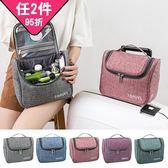 刷色可懸掛洗漱包 韓國 化妝包 收納包 旅行 收納袋 出國 盥洗 莫蘭迪色【Z179】♚MY COLOR♚