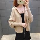 春裝2021新款早秋外套女韓版寬鬆短款外搭披肩蝙蝠衫針織開衫毛衣 3C數位百貨