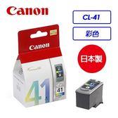 Canon CL-41 原廠彩色墨水匣【迪特軍】