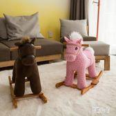 兒童搖搖馬搖椅寶寶嬰兒玩具實木音樂一周歲節日禮物  zzy6860『易購3c館』