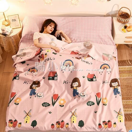 睡袋/吊床 隔臟睡袋旅行床單雙人大人成人出差住酒店賓館被套便攜純棉戶外GZ NMS喵小姐