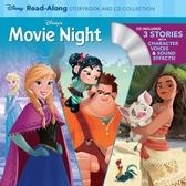 【迪士尼有聲書】DISNEY'S MOVIE NIGHT /英文繪本附CD (內含三個故事)