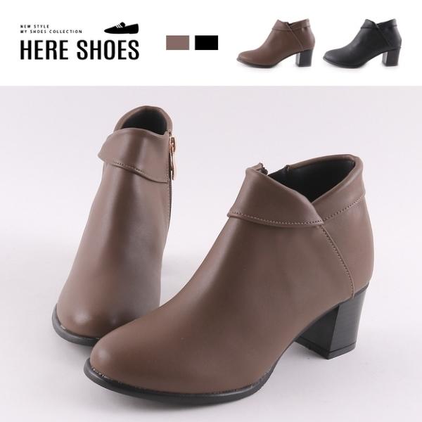 [Here Shoes] 5.5CM短靴 MIT台灣製 優雅氣質女伶百搭 筒高9CM皮革側拉鍊尖頭粗跟靴-KGP5261
