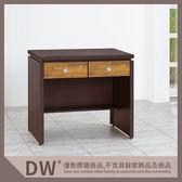 【多瓦娜】19058-625003 安寶耐磨胡桃3尺柚木抽書桌下座(A31-1)