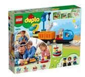 【LEGO樂高】DUPLO 貨運列車 #10875