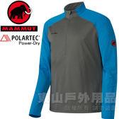 Mammut長毛象1041-07850-0093鈦金/洋藍 男輕量彈性立領上衣Atacazo Light Zip