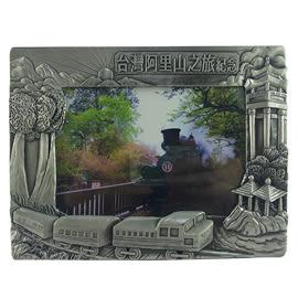【收藏天地】台灣紀念品*金屬相框-阿里山