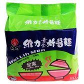 維力炸醬麵-素食80g(5入/組)【合迷雅好物超級商城】