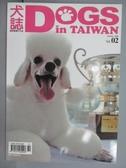 【書寶二手書T3/寵物_PCC】Dogs in Taiwan_Vol.02