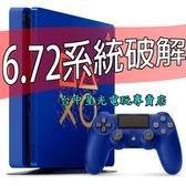 【PS4主機】6.72最新破解SLIM 2117A 500G Days of Play藍色限量款【自製改機備份】台中星光