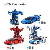 玩具 聲光變型遙控車 三款