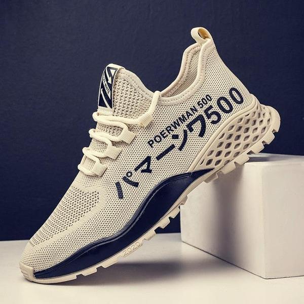2020特價透氣男鞋子韓版潮流休閑運動鞋版鞋 青年學生百搭9.9鞋