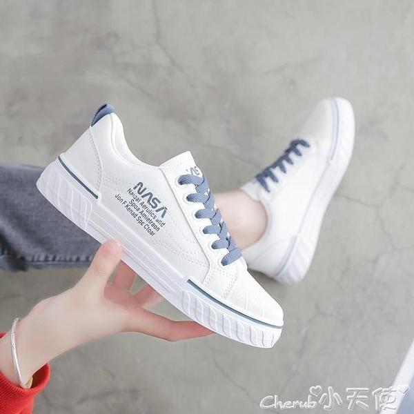休閒鞋 小白鞋女2021夏秋季新款流行休閒鞋百搭女鞋學生平底白鞋爆款板鞋 小天使 618