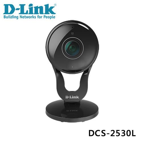 ★兩百萬畫素超廣角180°★ D-Link 友訊 DCS-2530L FullHD 無線網路攝影機