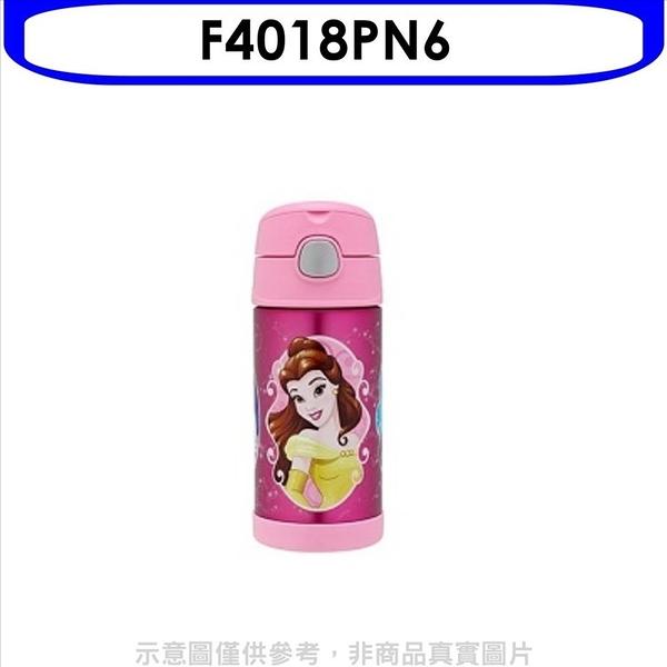 膳魔師【F4018PN6】360cc不鏽鋼真空保冷瓶保溫瓶PN6美女與野獸