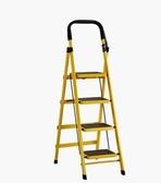 師家用梯折疊梯人字梯加厚鋁合金鋼管踏板梯工程梯【黃色四步】