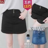 【五折價$375】糖罐子三釦車線褲頭後縮腰刷色單寧褲裙→現貨(S-L)【KK6314】