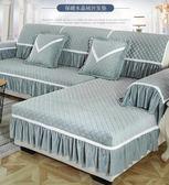 沙發罩 沙發墊 毛絨沙發墊套冬季家用歐式防滑布藝坐墊子法蘭絨通用全包萬能套罩