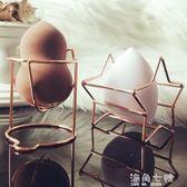 化妝包美妝蛋收納架子網紅葫蘆海綿彩妝蛋粉撲晾曬架化妝綿蛋架托收納盒 海角七號