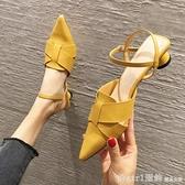 半拖鞋 涼鞋女2021年新款尖頭粗跟半拖鞋穆勒鞋仙女風配裙包頭單鞋春 秋季新品