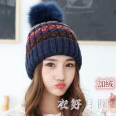 毛線帽冬季女韓版甜美時尚可愛毛球秋冬針織保暖護耳帽sd4390【衣好月圓】