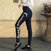 字母印花瑜伽褲夏季運動健身褲女修身