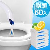 JoyLife嚴選 環保可分解專用刷頭(60入)需搭配拋棄式浴室馬桶刷
