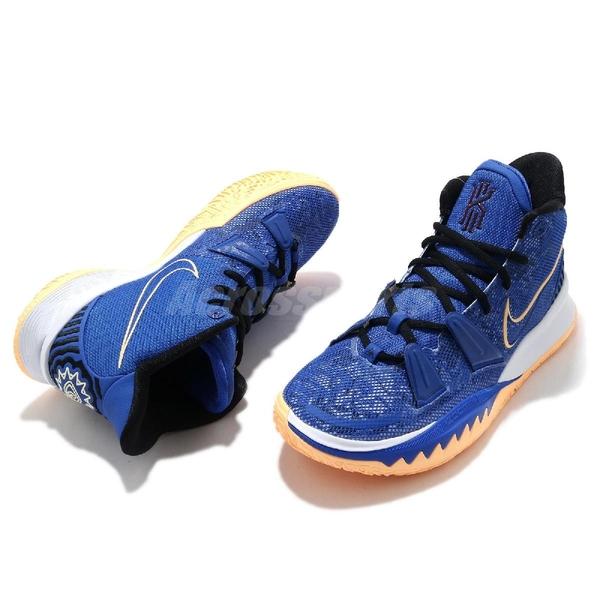 Nike Kyrie 7 EP Sisterhood 藍 金 男鞋 籃球鞋 厄文 KI7【ACS】 CQ9327-400