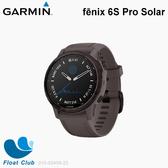GARMIN Fēnix 6S Pro Solar 太陽能充電 紫晶色曁岩灰矽膠錶帶 010-02409-23 原價28990元