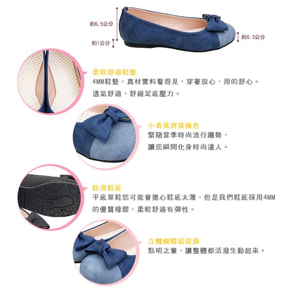 包鞋.MIT.優雅甜美蝴蝶結娃娃鞋.黑/藍【鞋鞋俱樂部】【052-5701】