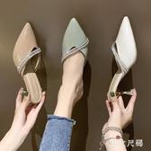 韓版包頭拖鞋女夏外穿2020夏季新款尖頭細跟高跟鞋涼拖半拖女鞋子 EY11118 【MG大尺碼】
