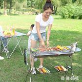 烤肉架  戶外燒烤木炭野外折疊碳烤工具 ZB1790『美鞋公社』