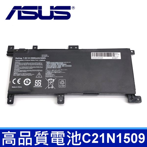 ASUS 華碩 C21N1509 2芯 日系電芯 電池 C21N1509 K556 K556U K556UQ X556UF X556UA (F556UA F556U)