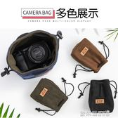 相機保護套 富士xt20單反相機包佳能m6索尼a6000微單包便攜攝影內膽包保護套 歐萊爾藝術館