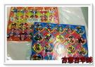 古意古早味 圓牌(12張/包) 小木偶 六合三俠 (隨機出貨) 尪仔標 紙牌 懷舊童玩 兒時遊戲 04 紙牌