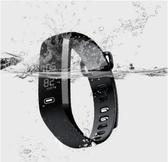 現貨 手環 M2智慧手環測睡眠監測老人健康手錶防水計步智慧手環  魔法鞋櫃
