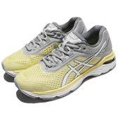 Asics 慢跑鞋 GT-2000 6 灰 黃 回彈吸震 網布透氣 女鞋 運動鞋 【PUMP306】 T855N8501