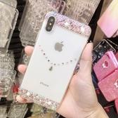 蘋果 IPhone11 Pro Max XS Max XR IX I8 Plus I7 I6S 高貴項鍊鑽殼 手機殼 水鑽殼 訂製