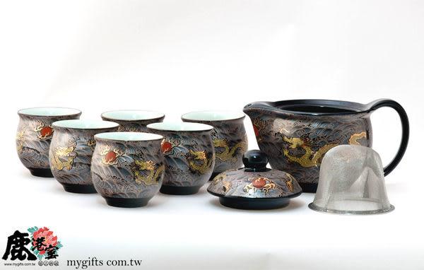 鹿港窯~ 烏金釉茶具組【 金龍9件】◆ 免運費送到家