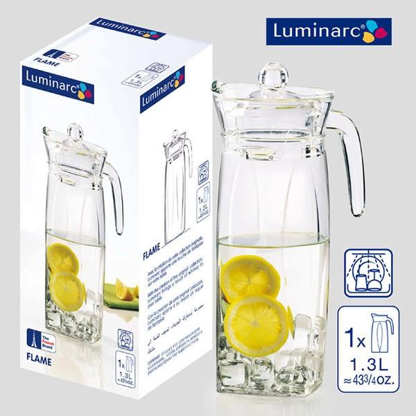 『Luminarc』1.3L 玻璃冷水壺 ARC-J8583 *免運費*
