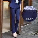 春秋黑色西裝褲女正裝職業上班直筒寬鬆長褲工作服藍色褲子中厚款「時尚彩紅屋」