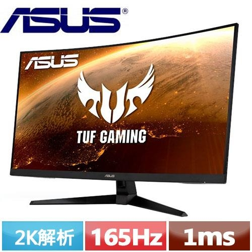 ASUS華碩 32型 2K HDR曲面電競螢幕 VG32VQ1B