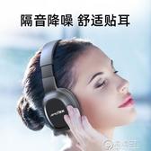 T5無線藍芽耳機游戲電腦手機頭戴式運動跑步耳麥5.0音樂降噪 雙十一全館免運