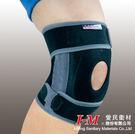 [I-M] 棉質展開式矽膠護膝 黑 (ES-7A91)
